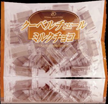 キタノセレクション クーベルチュールミルクチョコの画像