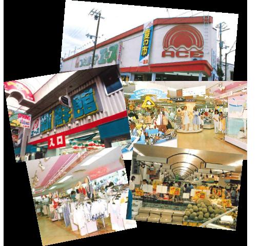 初代社長北野治雄により伊丹市に食料品・雑貨・衣料品を主とした大型総合スーパーエースを創業