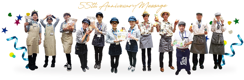 55th Annivesary Message