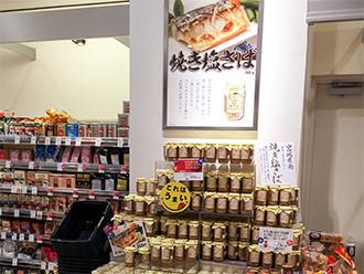北野エース 上小田井店の店内画像の4枚目