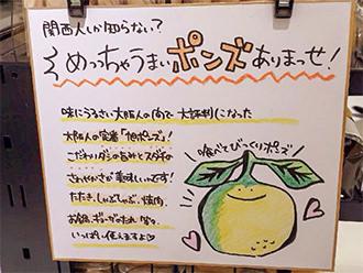 北野エース MOMOテラス店の店内画像の5枚目