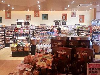 北野エース リウボウ豊崎食品館店の店内画像の4枚目