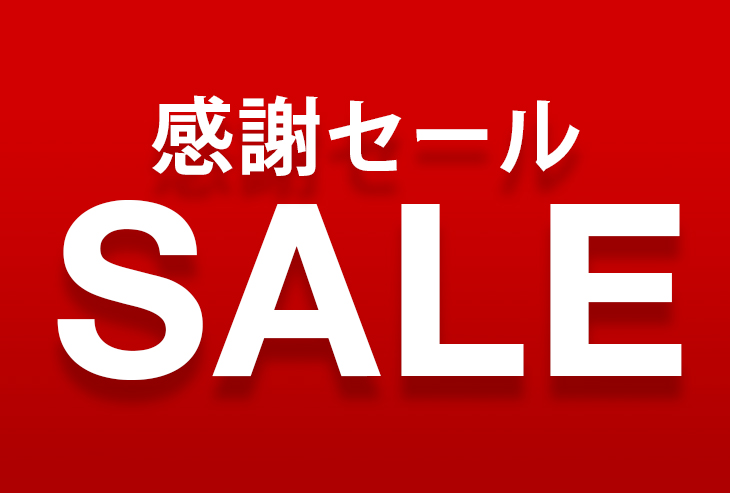 「北野エース アトレ亀戸店」閉店に伴う感謝セールのご案内