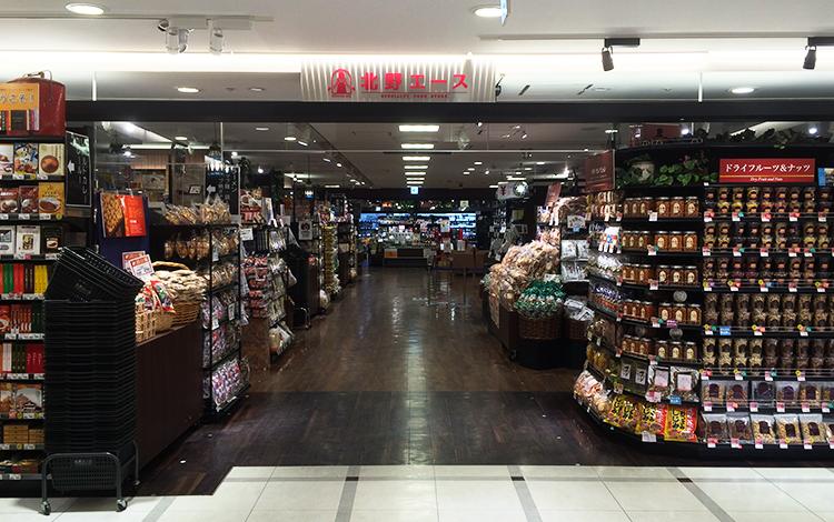 北野エース アトレ亀戸店