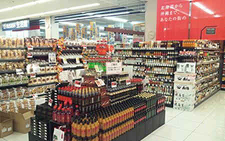 北野エース フーズブティック 食品館イトー 名取店