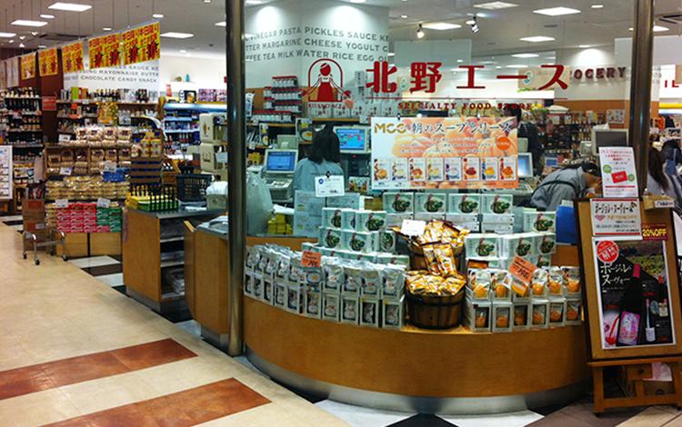北野エース 西明石店