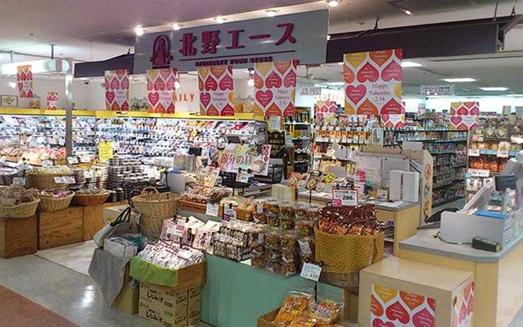 北野エース 市川店