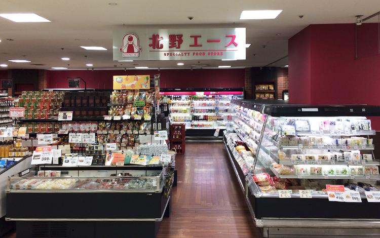 北野エース 帯広藤丸店