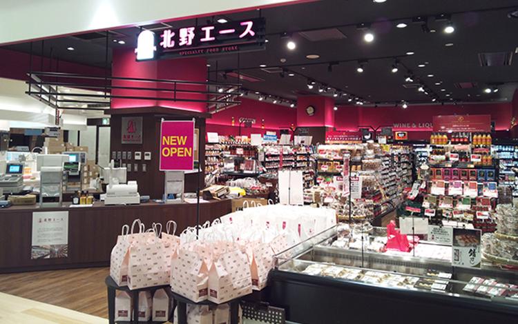 北野エース 仙台セルバ店