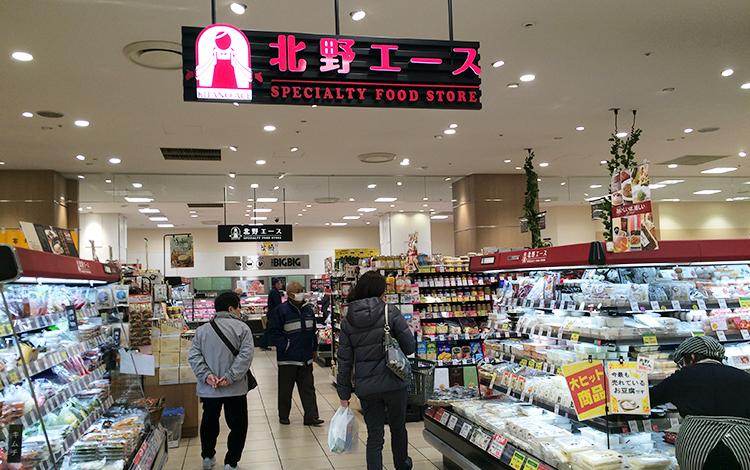 北野エース まるい食遊館志木店