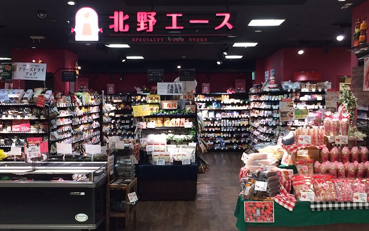 北野エース 大分トキハ店