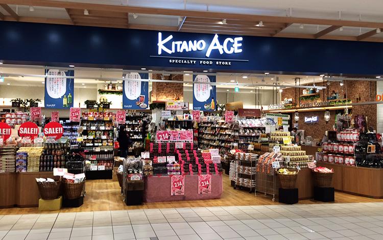 KITANO ACE ららぽーと海老名店