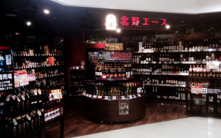 北野エース ペリエ千葉店