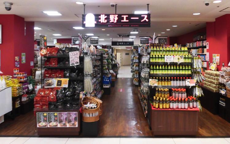 北野エース ながの東急百貨店BF店