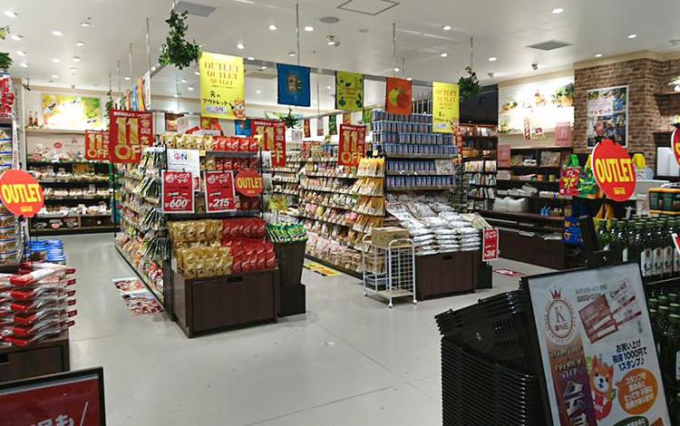 KITANO ACE 広島T-SITE店