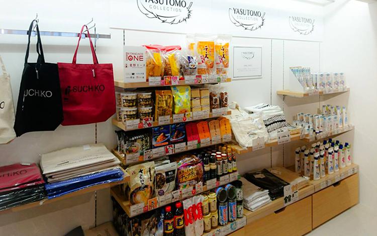 よしもとエンタメショップ大阪国際空港店 「YASUTOMO COLLECTION」コーナー