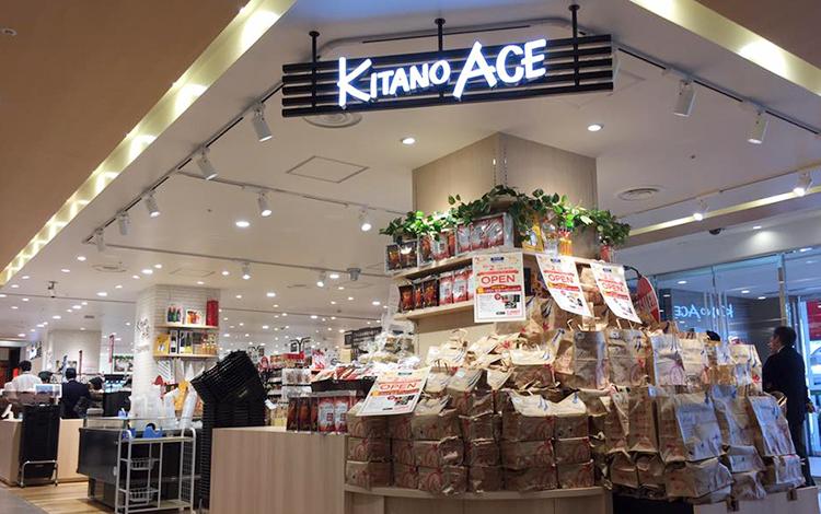 KITANO ACE 港南台バーズ店
