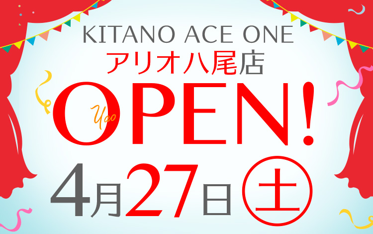 KITANO ACE ONE アリオ八尾店