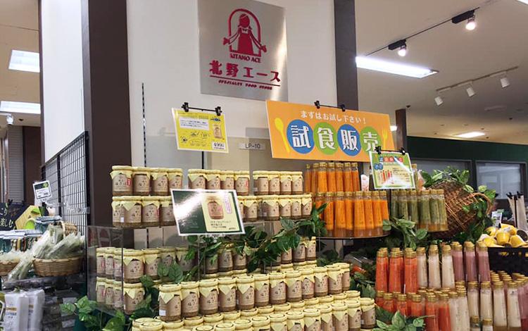 北野エース 岩田屋久留米店
